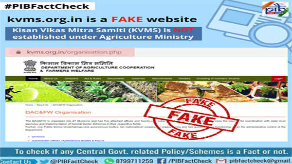 Fact Check Kisan Vikas Mitra Samiti Job Portal Is Fake Clarifies Govt