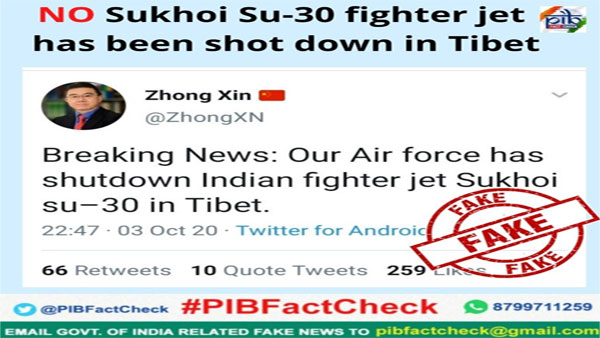 Fake This Fake Chinese Expert Makes A Fake Claim About An Iaf Jet Being Shot Down
