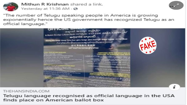 Fact Check:Telugu recognised as official language by US, Post goes viral on socialmedia