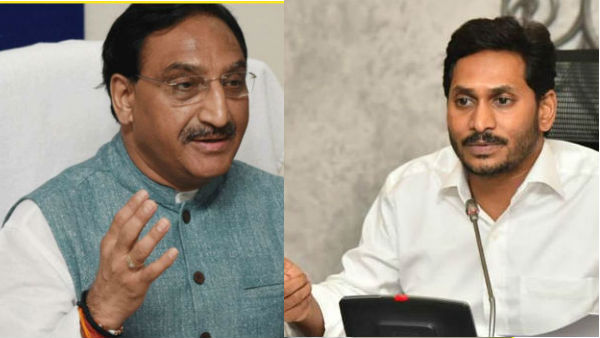 hrd minister ramesh pokhriyal appraisal to ys jagan for his policies even in covid 19 time