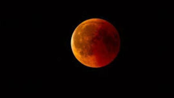 Lunar eclipse 2020: ఉపఛాయ చంద్రగ్రహణం, భారత్లో చూడగలమా?