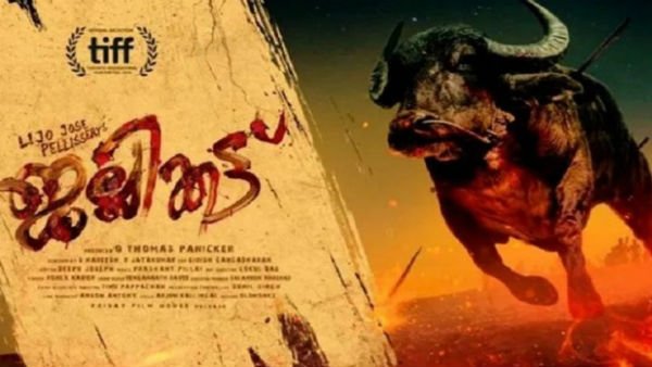 Malayalam film Jallikattu is Indias official Oscar entry in International Feature Film category