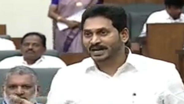 13 tdp mlas including chandrababu suspended from ap assembly after protest on nivar
