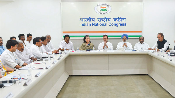 Congress Working Committee meeting to be held tomorrow at 11 am