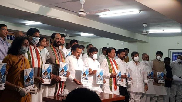 telangana congress party releases ghmc elections manifesto