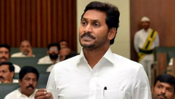 jagan gives new definition to CBN, ridicules naidus behaviour in assembly