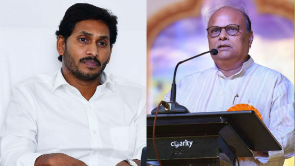 tdp leader yanamala ramakrishnudu compares cm jagan with trump over local polls