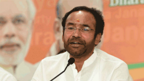 Union Minister Kishan Reddy has said that there is tension on the Pak-China border