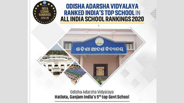 Odisha CM Naveen Patnaiks Brain Child scheme OAV wins 5th rank in All India School rankings