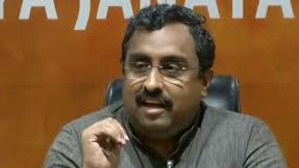 Dubbaka bypoll results: This could be a surprise victory: BJP leader Ram Madhav