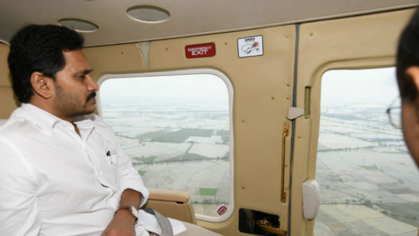 ap cm ys jagan hold arial survey in nivar cylcone affected areas