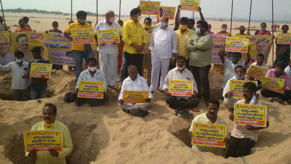 tdp protests for victims of krishna river retaining wall construction in vijayawada