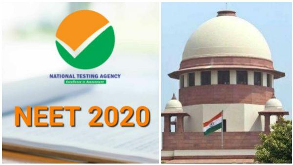 NEET 2020 ఫలితాల రద్దు కుదరదన్న సుప్రీం -ఆ విద్యార్థులకు ఓఎంఆర్ షీట్లు -ఎన్టీఏకు కోర్టు సూచన