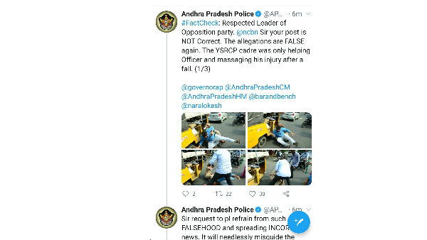 fact check : ap police says tdp chief chandrababus allegations on ysrcp activist is fake