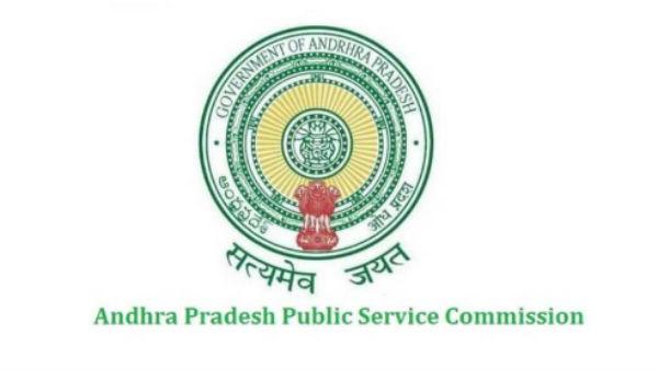 APPSC Group-1 mains: నిరుద్యోగులకు శుభవార్త: షెడ్యూల్ ఇదీ: హెల్ప్డెస్క్ నంబర్లు ఇవీ