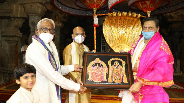 CJI SA Bobde visits Tirumala on the occasion of Vaikunta Ekadasi 2020