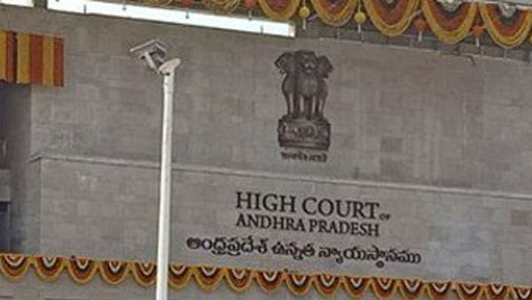 AP High Court Recruitment 2020:Apply for civil judge posts