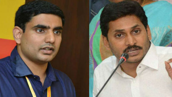 tdp mlc lokesh hold opinion poll on jagans delhi tour, netizens vote for cases reason