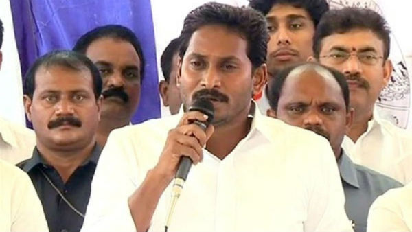 ys jagan three day kadapa tour from tomorrow, participate in christmas celeberations