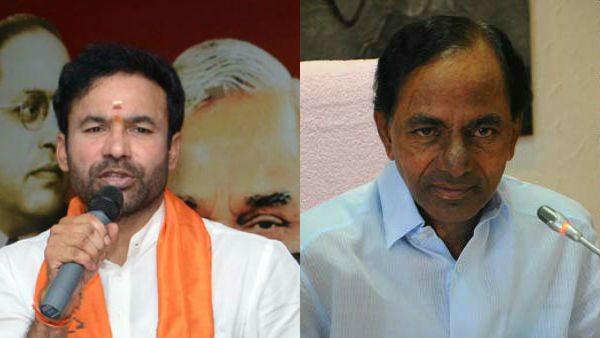 kishan reddy condemned attack on bandi sanjay vehicle and fires on trs