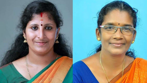 BJP elects Susheela Santhosh as chairperson and Ramya as vice-chairperson in Pandalam