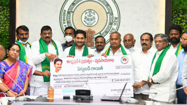 cricketap govt releases third phase ysr rythu bharosa and nivar cyclone compensation to farmers
