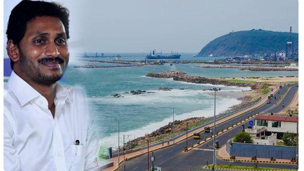 హైకోర్టు అనుకూలం!: జగన్ ముహూర్తం -విశాఖకు రాజధాని తరలింపు -తేల్చేసిన సర్కారు సలహాదారు