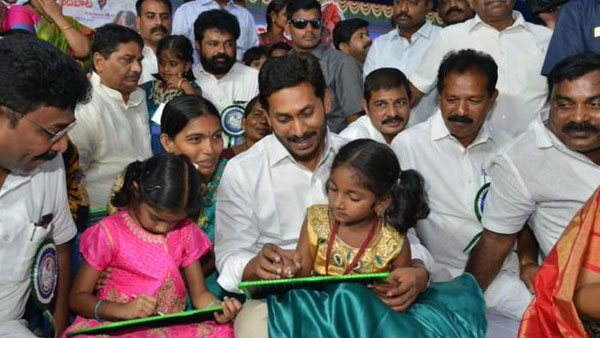 Amma Vodi: CM Jagan to launch second phase of the Scheme on Monday at Nellore
