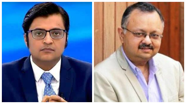 WhatsApp chats of Arnab, BARC ex-CEO reveal fraud, raise national security questions: Congress
