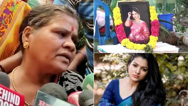 Actress: చిత్రా మొగుడికి చికెన్ బిర్యానీ, సార్ హిస్టరీ చాలా పెద్దదే, ఎక్కడో లాగితే ఎక్కడో కదిలింది, అంతే !