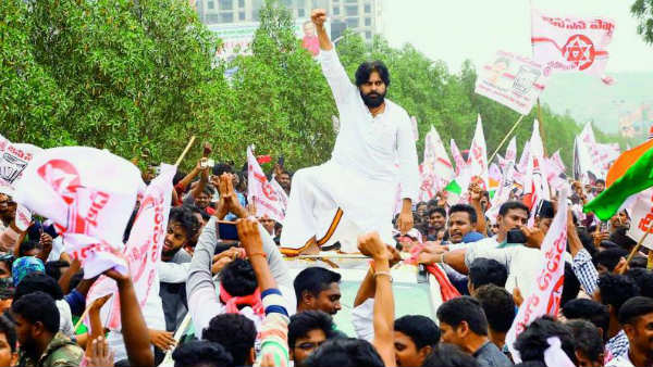 pawan kalyan tour for divis victims on January 9th