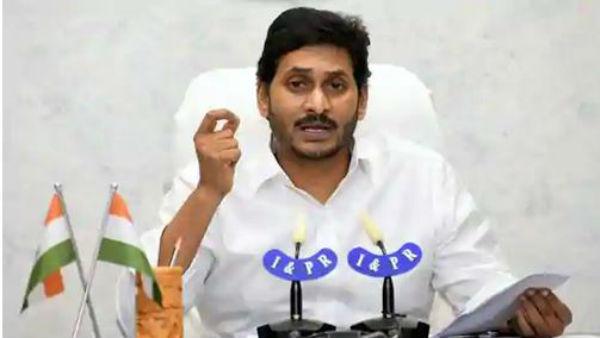 AP Panchayat Elections: ఏకగ్రీవాల కోసం జగన్ సర్కార్ కొత్త ఎత్తుగడ: రూ.లక్షల్లో నజరానా