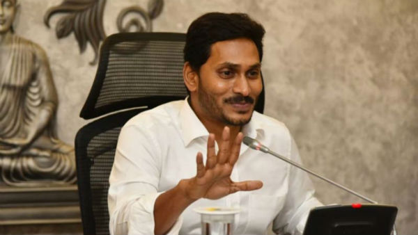 Guntur: AP CM YS Jagan to launch vaccination drive from GGH at present