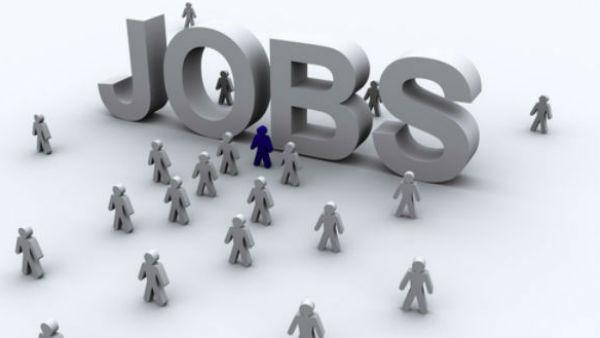 Jobs:Krishna జిల్లా కో-ఆపరేటివ్ బ్యాంకులో  ఉద్యోగాలు: అర్హతలు ఇవే..!