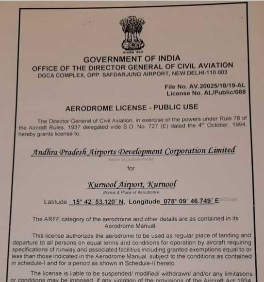 andhra pradesh kurnool airport gets aerodrome license from dgca