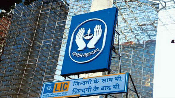 LIC Recruitment 2021:Apply for Insurance agent posts