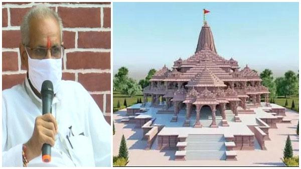 రామ మందిరానికి విరాళాల వెల్లువ - 2రోజుల్లోనే రూ.100కోట్లు: అయోధ్య ట్రస్ట్ వెల్లడి