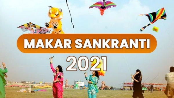 Know how this Sankranti 2021 will be for various Zodiac signs