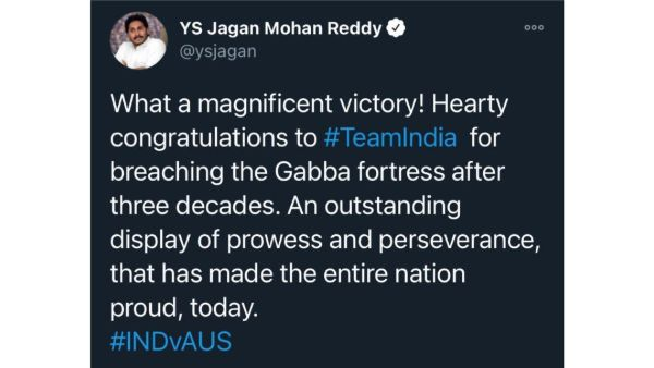 ap cm ys jagan congratulates team india for creating history by winning gabba match