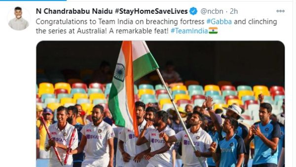 chandrababu and pawan kalyan congratulate team india for gabba test victory