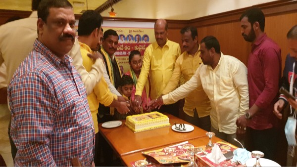 nara lokesh birthday celebration held by tdp leaders in Kuwait