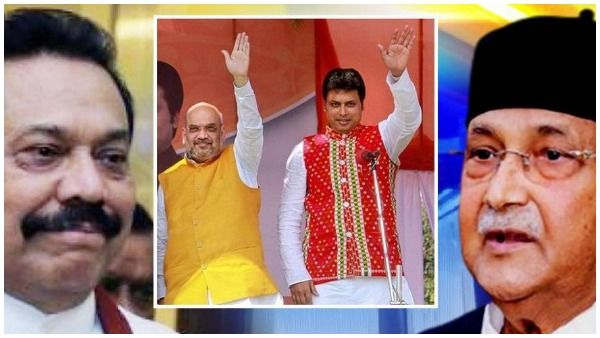 బీజేపీ సంచలనం: నేపాల్, శ్రీలంకలో ప్రభుత్వ ఏర్పాటుకు అమిత్ షా భారీ ప్లాన్ -త్రిపుర సీఎంకు పార్టీ సమర్థన