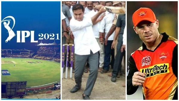 IPL 2021: టీఆర్ఎస్ యూటర్న్ -BCCIకి మంత్రి కేటీఆర్ అభ్యర్థన -Sunrisers Hyderabadకు షాక్?