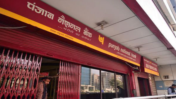 PNB Recruitment 2021:Apply for 100 Manager security posts