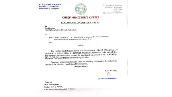 telangana activist dr.chiranjeevi govt financial assistance from government