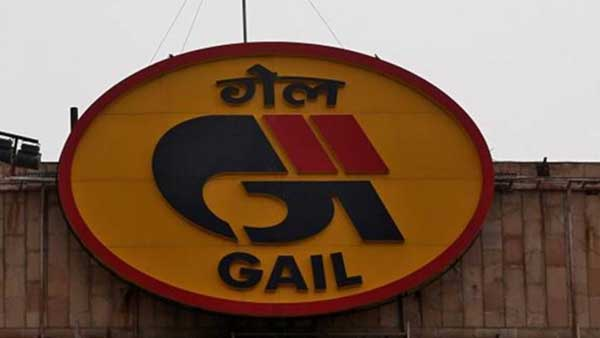 GAIL Recruitment 2021:Apply for 25 executive trainee posts