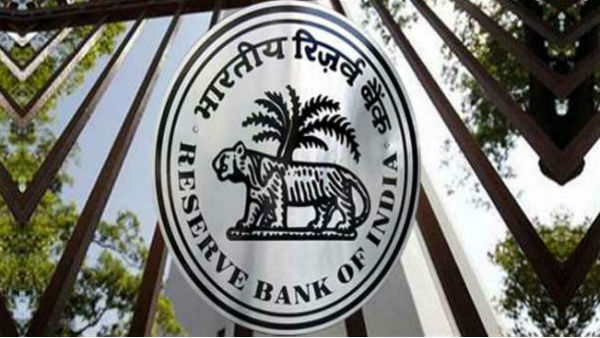 RBI Recruitment 2021:Apply for 841 Attendant posts