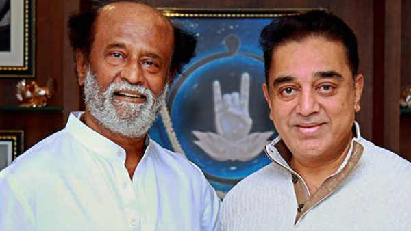 Kamal Haasan meets Rajinikanth amid the speculations over the support to MNM party