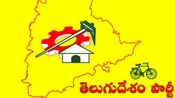 telangana tdp announced mlc candidate and sagar candidate for by election