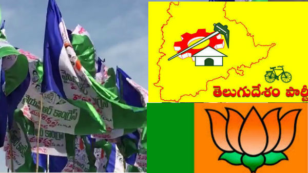 539 panchayats elected unanimuous in second phase of ap gram panchayat elections